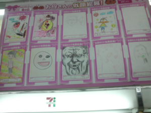http://livedoor.blogimg.jp/affiri009-001/imgs/3/4/34584347.png