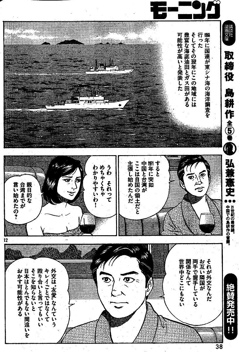 https://livedoor.blogimg.jp/affiri009-001/imgs/3/d/3d960ed0.jpg