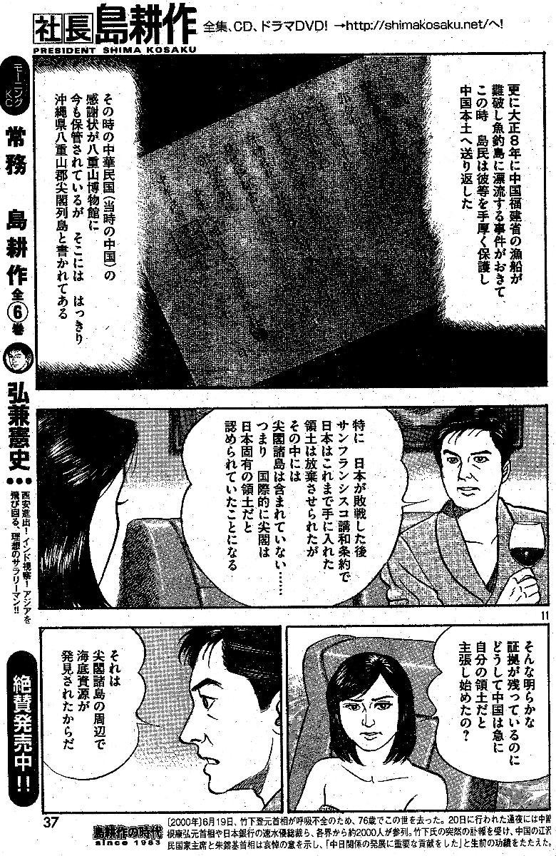 https://livedoor.blogimg.jp/affiri009-001/imgs/4/0/405026f2.jpg