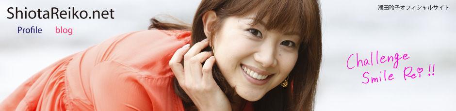 https://livedoor.blogimg.jp/affiri009-001/imgs/4/1/414ba3db.jpg
