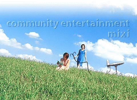 http://livedoor.blogimg.jp/affiri009-001/imgs/4/4/448a607d.jpg