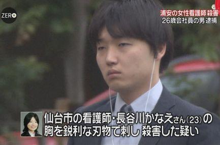 http://livedoor.blogimg.jp/affiri009-001/imgs/4/9/4924a03e.jpg
