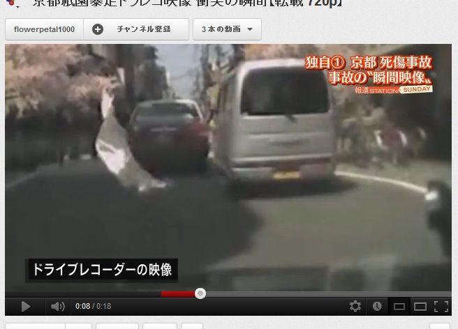 https://livedoor.blogimg.jp/affiri009-001/imgs/4/a/4a74c969.jpg