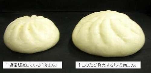 https://livedoor.blogimg.jp/affiri009-001/imgs/4/f/4f21f4a8.jpg