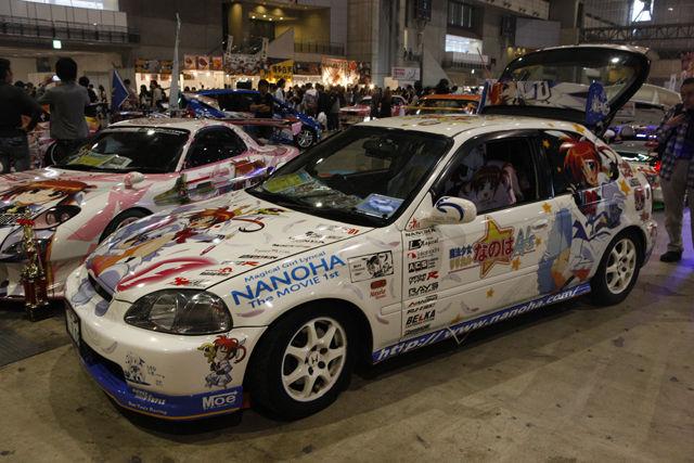 http://livedoor.blogimg.jp/affiri009-001/imgs/5/2/5253044e.jpg