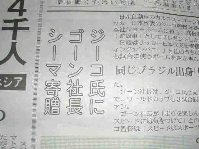 http://livedoor.blogimg.jp/affiri009-001/imgs/5/3/53308f2c.jpg