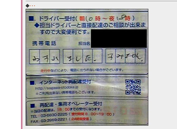 http://livedoor.blogimg.jp/affiri009-001/imgs/5/6/56ec1524.jpg