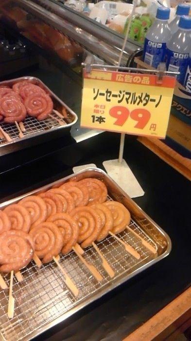 http://livedoor.blogimg.jp/affiri009-001/imgs/5/b/5be06029.jpg
