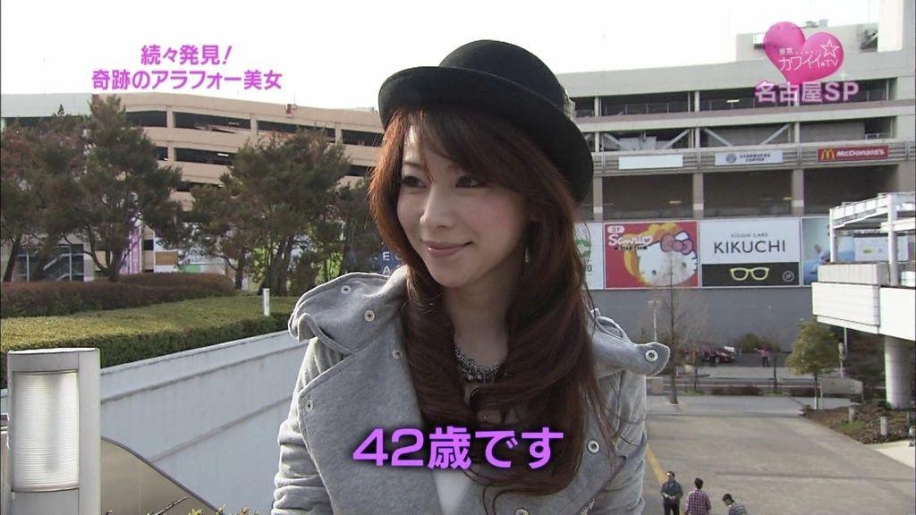 http://livedoor.blogimg.jp/affiri009-001/imgs/6/1/6106d58d.jpg