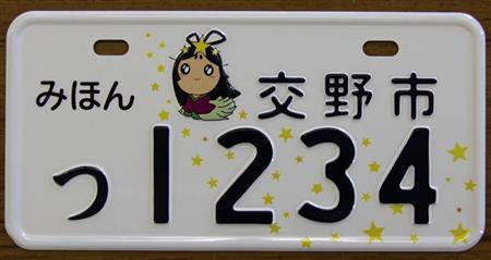 http://livedoor.blogimg.jp/affiri009-001/imgs/6/2/624f43c5.jpg