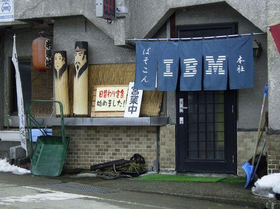 http://livedoor.blogimg.jp/affiri009-001/imgs/6/4/644e10ce.jpg