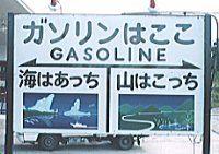 http://livedoor.blogimg.jp/affiri009-001/imgs/6/8/68021ca7.jpg