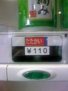 http://livedoor.blogimg.jp/affiri009-001/imgs/6/8/68ac515b.jpg