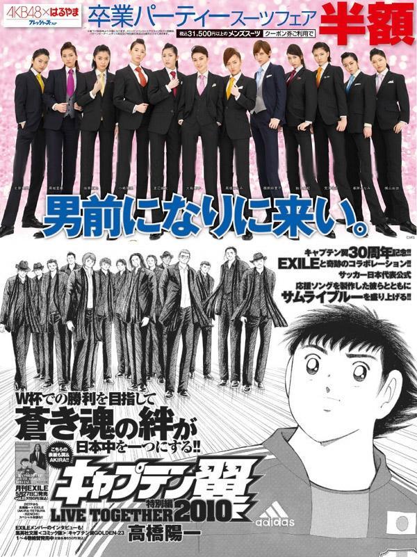 http://livedoor.blogimg.jp/affiri009-001/imgs/6/d/6d85743a.jpg