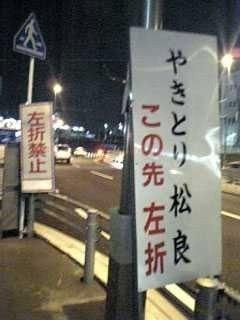 http://livedoor.blogimg.jp/affiri009-001/imgs/7/4/749a0ad2.jpg
