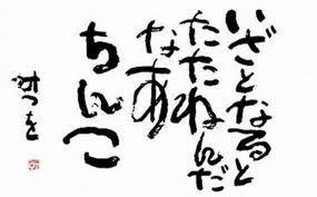 https://livedoor.blogimg.jp/affiri009-001/imgs/7/5/7535f24e.jpg