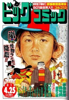 http://livedoor.blogimg.jp/affiri009-001/imgs/7/5/75d328a3.jpg