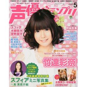 https://livedoor.blogimg.jp/affiri009-001/imgs/7/7/770888ee.jpg