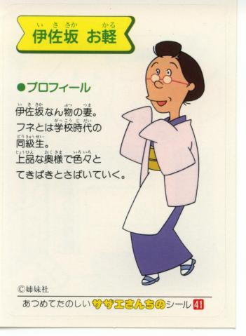 https://livedoor.blogimg.jp/affiri009-001/imgs/7/7/773a9087.jpg