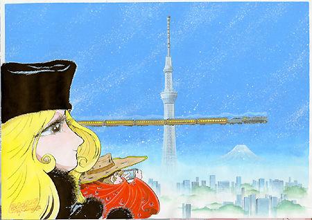 http://livedoor.blogimg.jp/affiri009-001/imgs/7/8/78635a9f.jpg