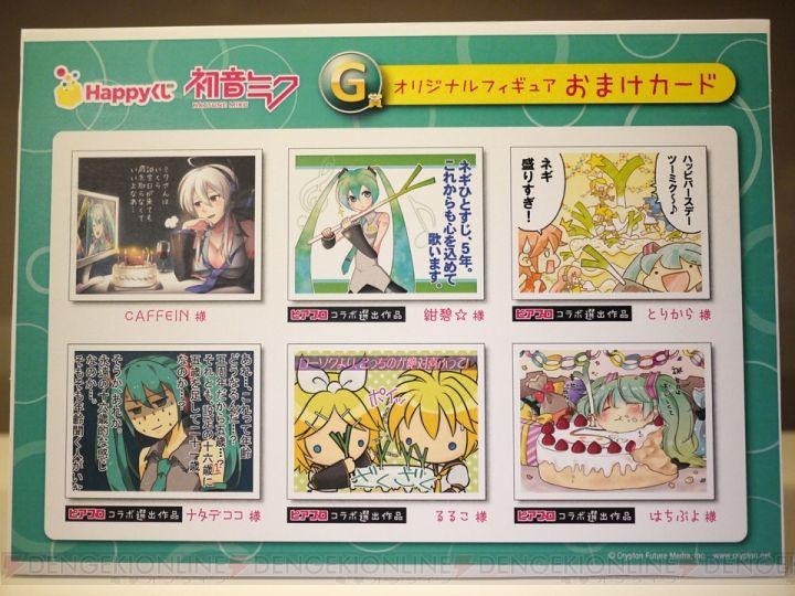 http://livedoor.blogimg.jp/affiri009-001/imgs/7/8/78d8a8a2.jpg
