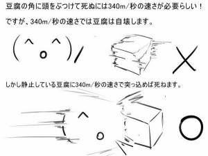 https://livedoor.blogimg.jp/affiri009-001/imgs/7/a/7a6ecc57.jpg