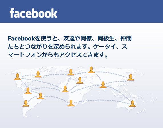 http://livedoor.blogimg.jp/affiri009-001/imgs/7/b/7b7118b3.jpg