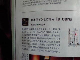 https://livedoor.blogimg.jp/affiri009-001/imgs/7/b/7bb8cf07.jpg