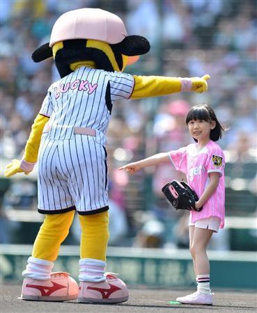 http://livedoor.blogimg.jp/affiri009-001/imgs/8/5/8584d81b.jpg