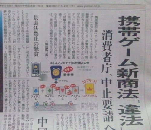 https://livedoor.blogimg.jp/affiri009-001/imgs/8/5/85d1b401.jpg