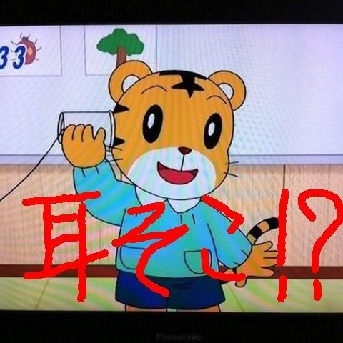 http://livedoor.blogimg.jp/affiri009-001/imgs/8/9/89e1d692.jpg