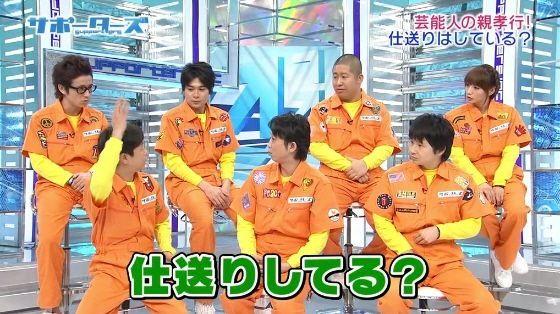 https://livedoor.blogimg.jp/affiri009-001/imgs/8/b/8b929ab1.jpg