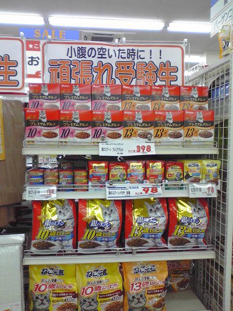 https://livedoor.blogimg.jp/affiri009-001/imgs/8/b/8bd868a7.jpg