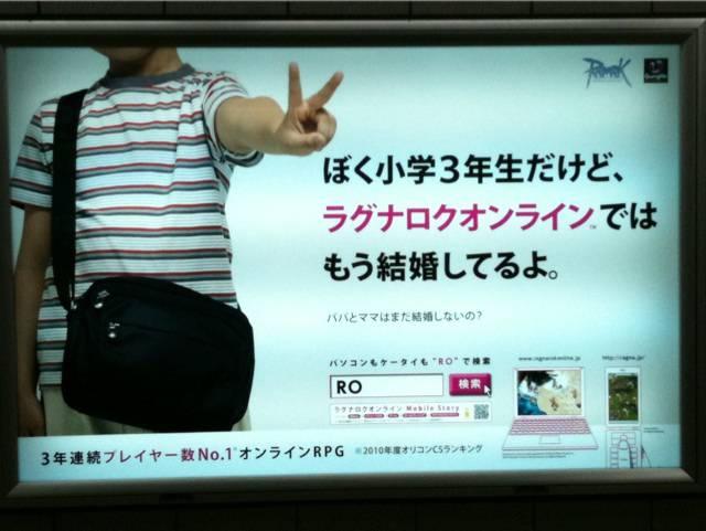 http://livedoor.blogimg.jp/affiri009-001/imgs/8/c/8c856f64.jpg
