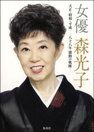 http://livedoor.blogimg.jp/affiri009-001/imgs/8/f/8f14cae4.jpg