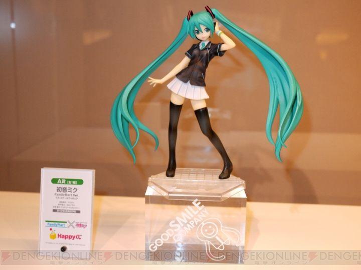 http://livedoor.blogimg.jp/affiri009-001/imgs/8/f/8f3ce173.jpg
