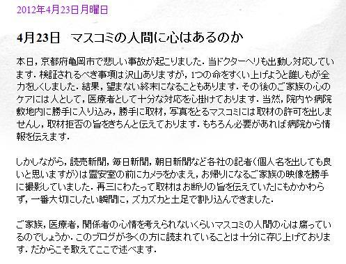 https://livedoor.blogimg.jp/affiri009-001/imgs/9/3/9371bad7.jpg