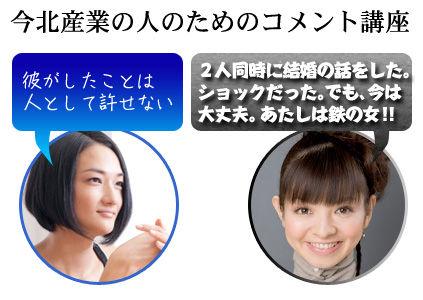 http://livedoor.blogimg.jp/affiri009-001/imgs/9/a/9a8822be.jpg