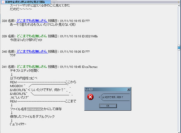 http://livedoor.blogimg.jp/affiri009-001/imgs/9/a/9ae95c5c.jpg