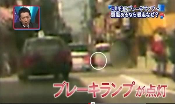 https://livedoor.blogimg.jp/affiri009-001/imgs/9/e/9e9c51a8.jpg