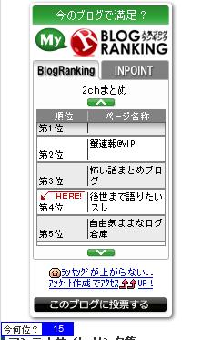 20120428001