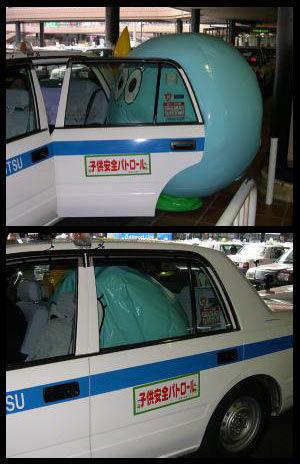 http://livedoor.blogimg.jp/affiri009-001/imgs/9/e/9ed4fa93.jpg