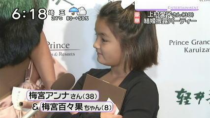 http://livedoor.blogimg.jp/affiri009-001/imgs/a/0/a02c4e76.jpg