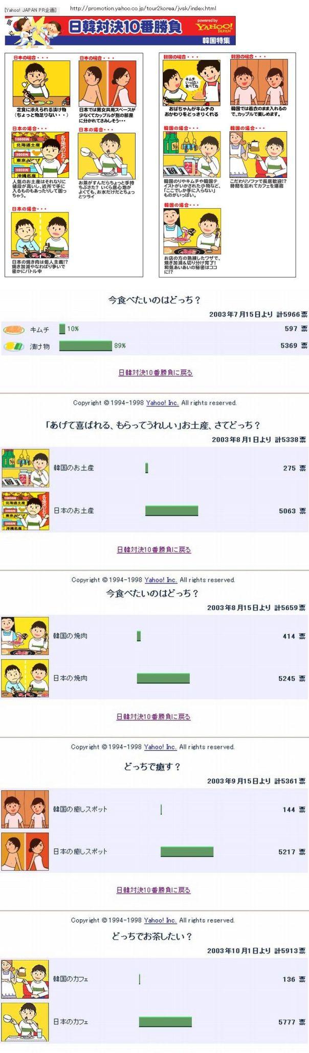 http://livedoor.blogimg.jp/affiri009-001/imgs/a/0/a073c00d.jpg