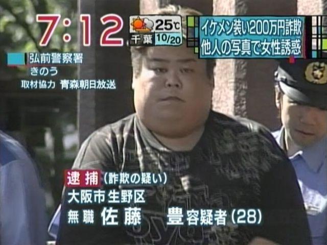 https://livedoor.blogimg.jp/affiri009-001/imgs/a/2/a2c05704.jpg