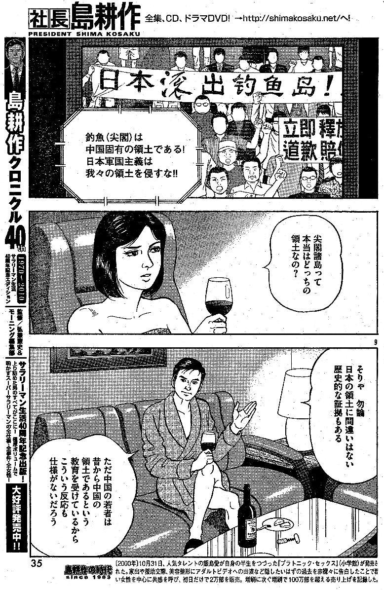 https://livedoor.blogimg.jp/affiri009-001/imgs/a/4/a4254def.jpg