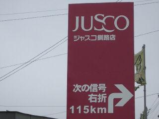 http://livedoor.blogimg.jp/affiri009-001/imgs/a/4/a47de6af.jpg