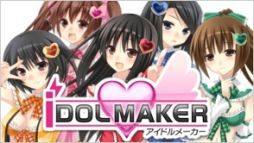 http://livedoor.blogimg.jp/affiri009-001/imgs/a/8/a86fe307.jpg