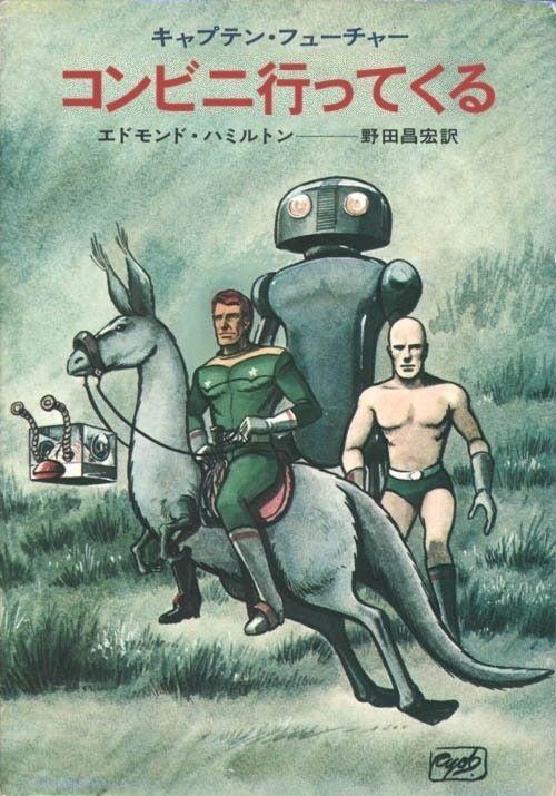 http://livedoor.blogimg.jp/affiri009-001/imgs/a/8/a898ddec.jpg