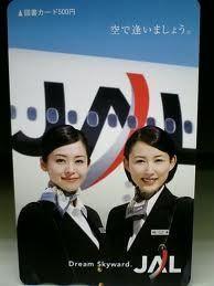 http://livedoor.blogimg.jp/affiri009-001/imgs/a/8/a8cba63a.jpg